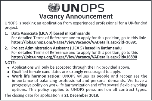 UNOPS Vacancy 2018   Data Associate and Project